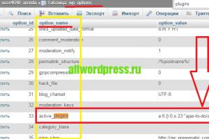 бесплатные хостинги для виртуальных серверов