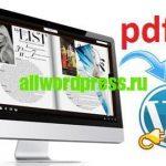 плагин для просмотра pdf   файлов для wordpress