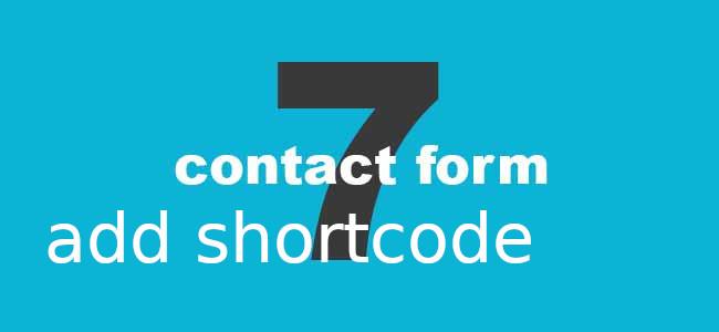 поддержка шорткодов в контакт форм 7